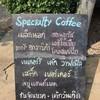 หอม หอม Specialty Coffee & Burger