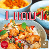 Nara Thai Cuisine สยามพารากอน