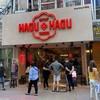 Hagu Hagu Yakiniku สยามสแควร์ ซอย 9