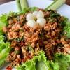 อร่อย หอมพริกไทย
