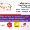 Saisopha Travel
