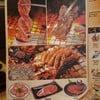 Gyu Kaku Japanese BBQ Thaniya ธนิยะ