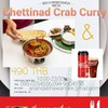 Chettinad Crab Curry + Coke