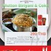 Mutton Biriyani + Coke