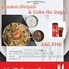 Chicken Biriyani + Coke Zero