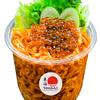 บะหมี่เกาหลีรสเผ็ด หน้าไข่ปลาแซลมอน ราคา 320 บาท ()