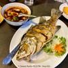 ปลากะพงสามรส