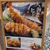 Katsukura Bangkok   คัตสึคุระ ICONSIAM