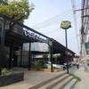 SD3700 - Café Amazon โรงพยาบาลเทพรัตน์