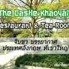 The Castle Restaurant & Tea Room Khao Yai