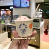 Quints: The Quintessential Ice Cream Central World