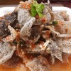 หนังปลาแซลมอนทอดกรอบยำไทย