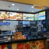Burger King ออโต้ มอลล์