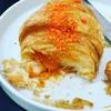 ครัวซองไข่เค็มลาวา