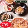 Pizza Set (1) เพียง 799.- จาก 960.-