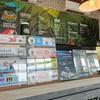 DD3298 - Café Amazon สถานีบริการ NGV ปตท. ไชโย เอ็นจีวี