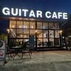 Guitar Cafe [Sawang Daen Din]