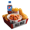 The Box All Rice เดอะบอกซ์ออลไรซ์