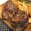 สเต็ก Costco Bistro พัทยา