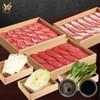 Kouen Shabu Premium Beef ชาบูเนื้อ สำหรับ 3-4 ท่าน