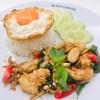 [Promotion] ข้าวปลาผัดฉ่าไข่ดาว