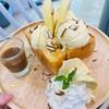 toast durian