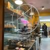 Kohi Roastery and Coffee Bar