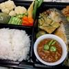 (ว่าง 1 ชุด) ข้าว -น้ำพริกปลาทู ผักต้ม