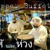 Copper  Buffet