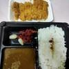 Aoringo Japanese Curry Place ตึกธนิยะ พลาซา