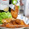 """""""ปีกไก่ทอดเกาหลี"""" (129 บาท) หอมซอสสูตรลับฉบับคีโตที่ให้รสชาติแบบไก่ทอดเกาหลี"""