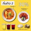 [ชุดกิ๋นข้าว 2] ข้าวซอยไก่ หมูสามชั้นทอดน้ำจิ้มแจ่วและข้าวเหนียวหรือข้าวสวย ลดพิเศษ!