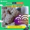 🥟 ขนมจีบต้มยักษ์ โรตี by KINLEN กินเล่น สั่งออนไลน์ ส่งตรงถึงหน้าบ้าน