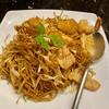 Four Seasons Chinese Restaurant สยามพารากอน