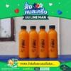 โปรสุดคุ้ม โปรน้ำส้มIYARA 4ขวด100บาท