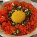 ข้าวหน้าปลาทูน่าไข่จุ้ง!~*