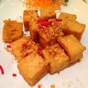 Salt & Chilli Fried Tofu