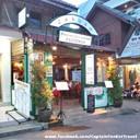 หน้าร้านเล็กๆดูอบอุ่นครับ