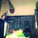 เมนูและราคาเครื่องดื่ม
