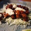 Chicken Namban