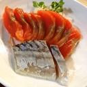 ปลาแซลมอนกับซาบะดอง