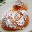 Danish Cream Almond (40 บาท)