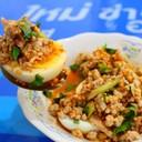 ยำไข่ใส่หมู (35 บาท)