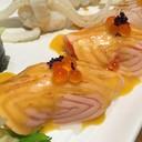 Salmon Aburi Uni Sauce Sushi