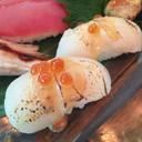 Hotate Aburi Sushi