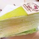 Coconut pandan crepe cake