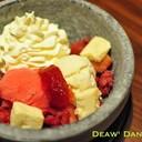 ไอศครีม Mixed Berry (190บาท) ไอศครีม Mixed Berry (190บาท)