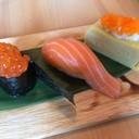 ซูชิไข่ปลาแซลมอน ซูชิแซลมอน ซูชิไข่หวาน