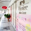 หน้าร้านชั้น 4 Korea town