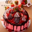 """Many Very Strawberry"""